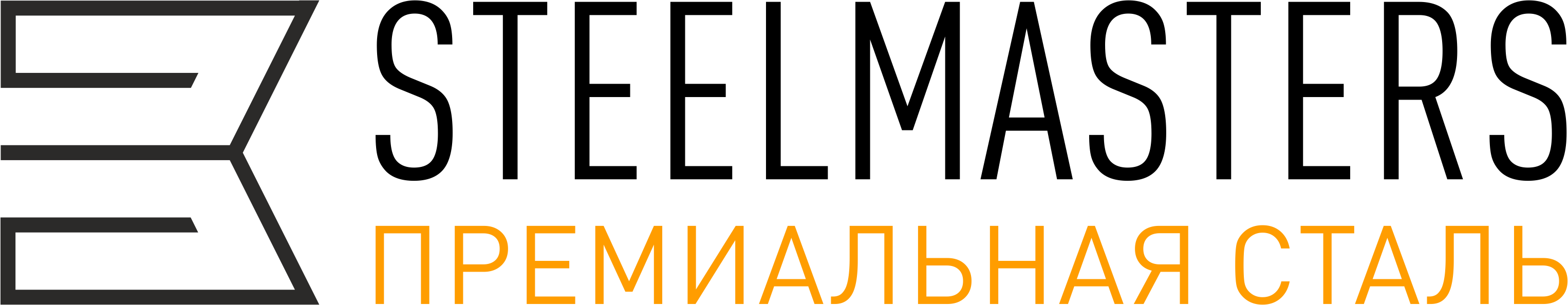 Премиальная сталь SSAB (RUUKKI) в Санкт-Петербурге